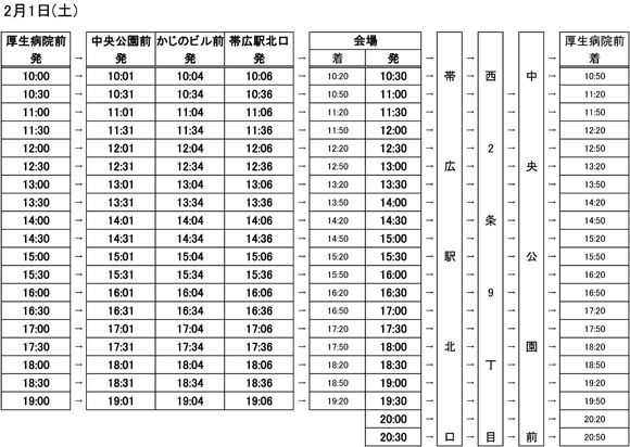 bus-b1.jpg