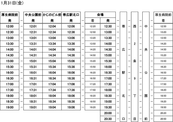 bus-b31.jpg