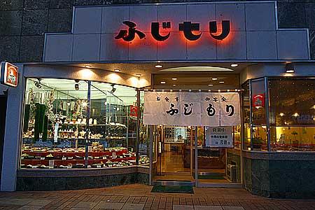 fujimori.jpg